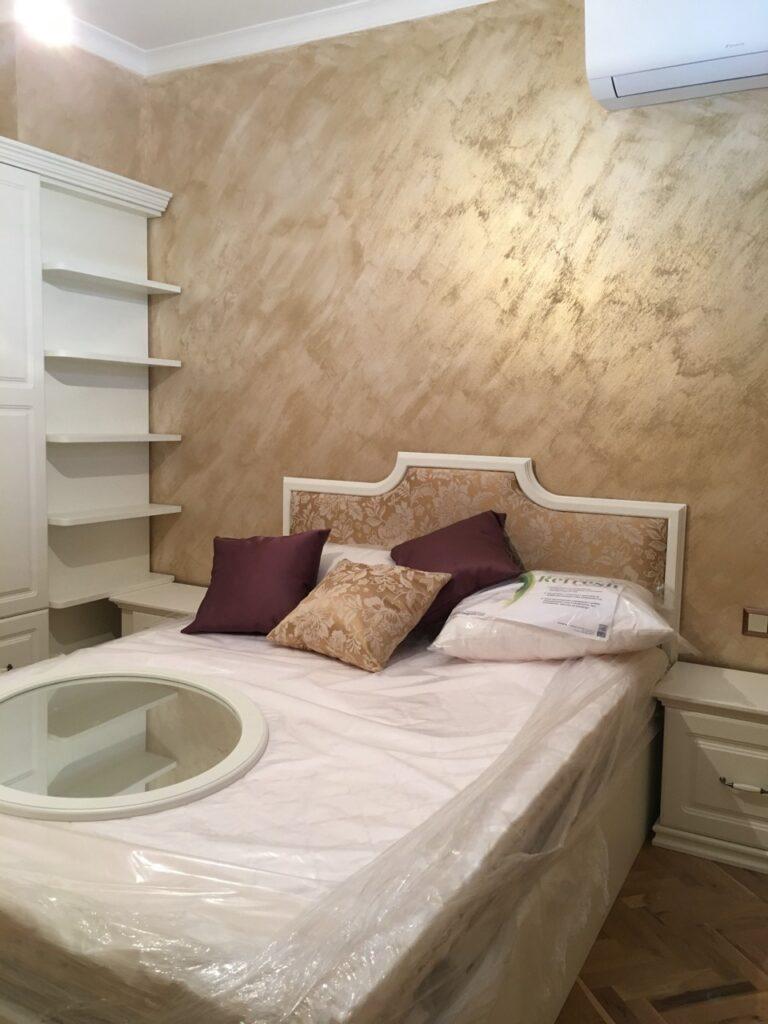 Спалня Пловдив 7
