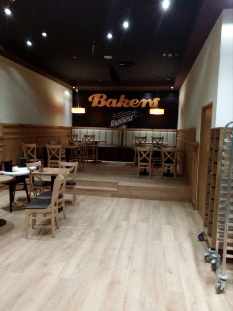 Ламперия - пекарна Бейкърс 7