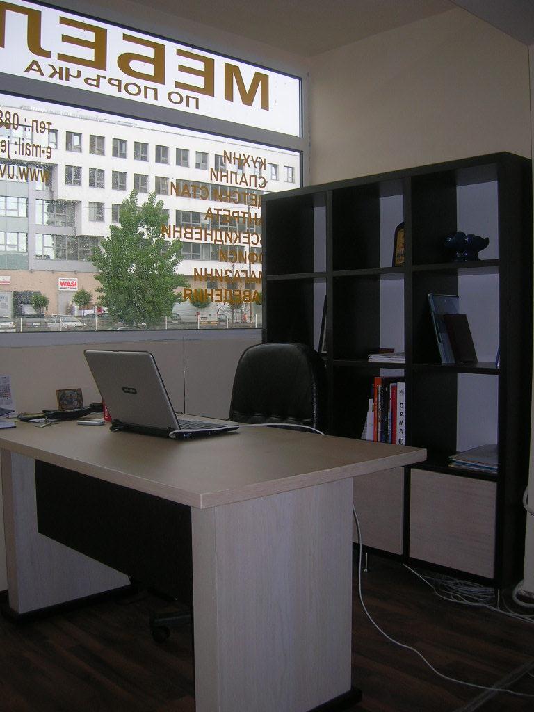 Офис Ювелир 2