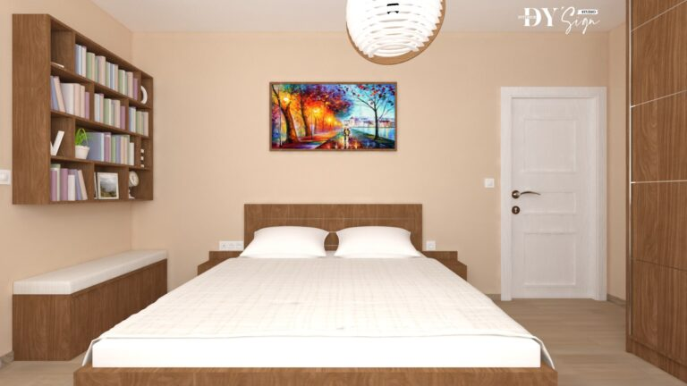 Спалня Надежда